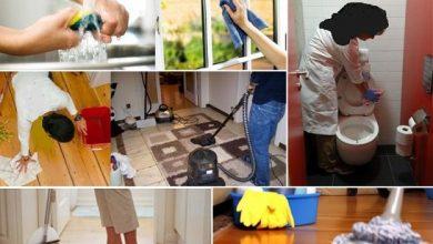تصویر از آموزش خدمتکار و نظافتچیان اداری