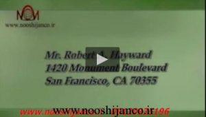 تصویر از فیلم تشریفات دعوت نامه