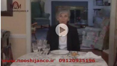 فیلم آداب استفاده از نان و کره و چاشنی ها در میز غذا خوری
