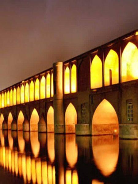 جزوه راهنمای بومی محلی اصفهان +سوال