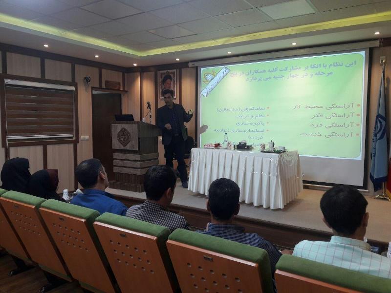 آموزش توریسم درمانی توسط شرکت آموزشی نوشیجان