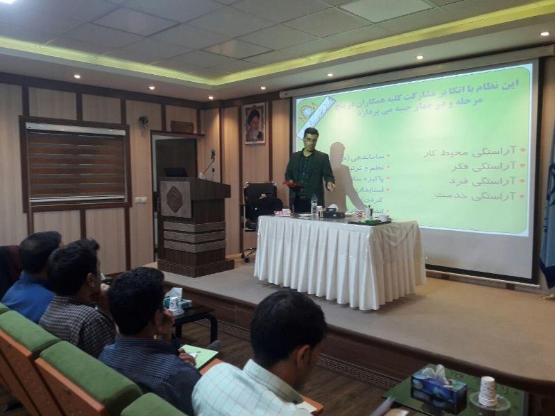 کارگاه آموزشی کارکنان بیمارستان تامین اجتماعی اصفهان
