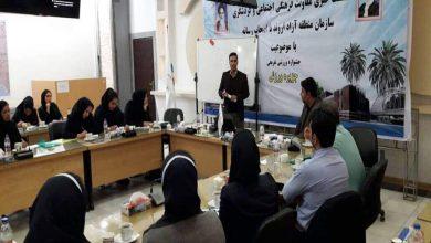 تصویر از برگزاری دوره توانمند سازی مدیران آژانس های خدمات گردشگری منطقه آزاد آبادان