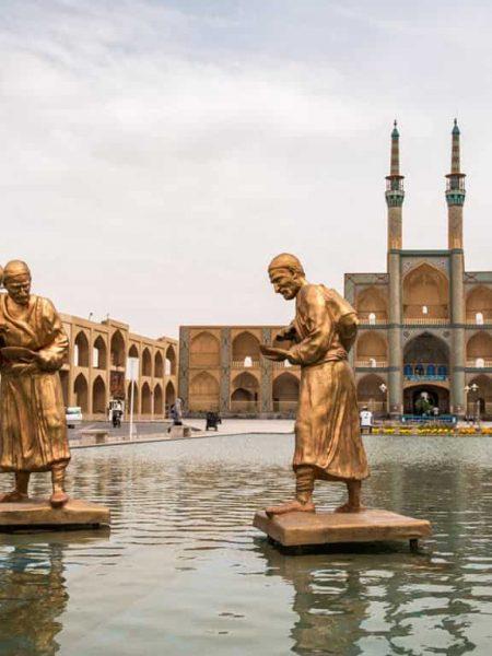 دانلود جاذبه های استان یزد به صورت word