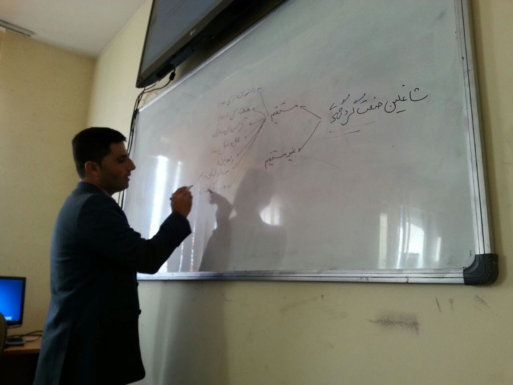 Mountaineering 1 - بازآموزی دبیران هتل داری و گردشگری کاردانش اصفهان