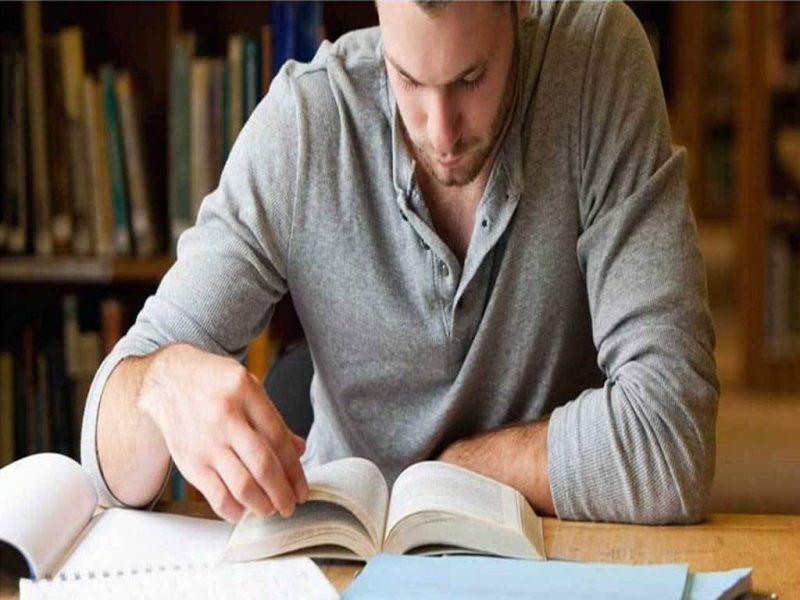 کتاب خواندن اثر بخش
