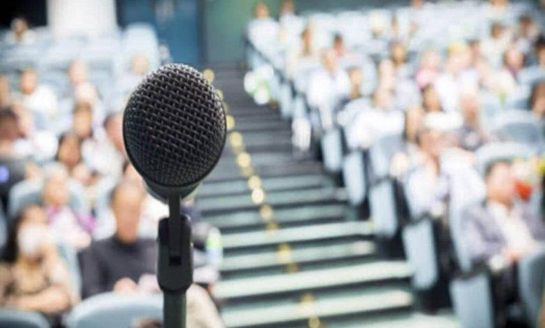 آموزش آنلاین سخنرانی حرفه ای